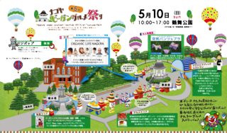 WEB用祭り20151.png